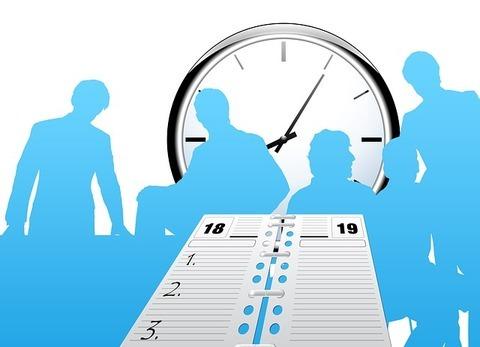 Colegio de Mediadores de Seguros Asturias - Las empresas no están obligadas a llevar un registro de la jornada diaria de toda la plantilla (T. Supremo) -  Colegio de Mediadores de Seguros del Principado  Colegio de Mediadores de Seguros del Principado